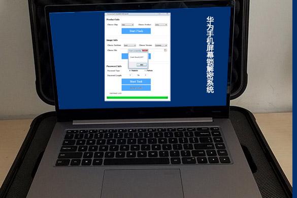 585-391-华为手机屏幕锁解密系统.jpg